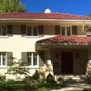 Denver Metro Area Homes for Sale